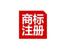 吕梁商标注册公司简介